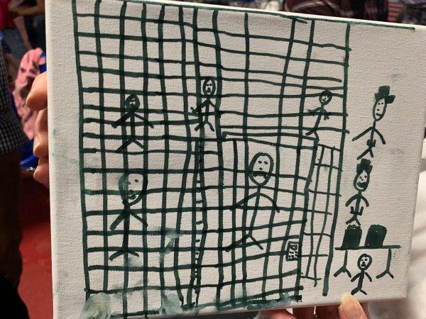 хора в клетка