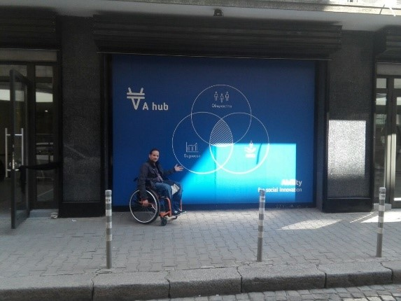 улица, вход пред сграда и чоек на инвалидна количка