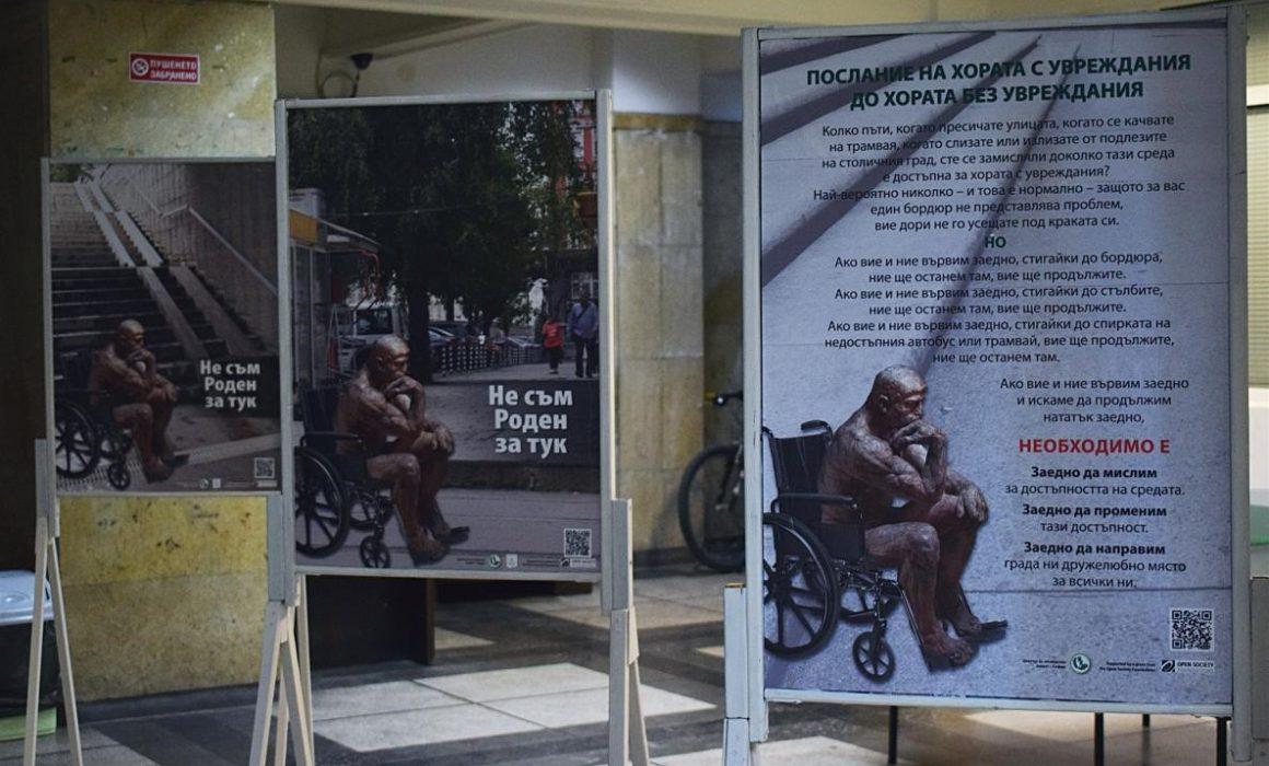 снимка на плакат със статуята на Мислителя на Роден