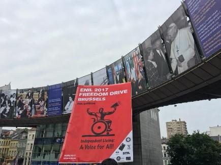 пред сградата на европейския парламент плакат с логот на УЛОБА