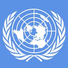 емблемата на ООН