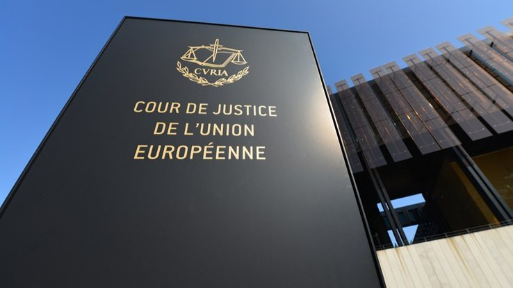 европейски съд в Страсбург