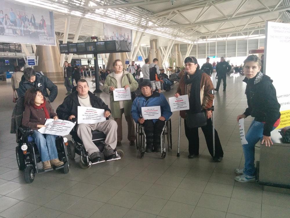 група хора с увреждания на аерогара София с плакати