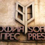 софя прес
