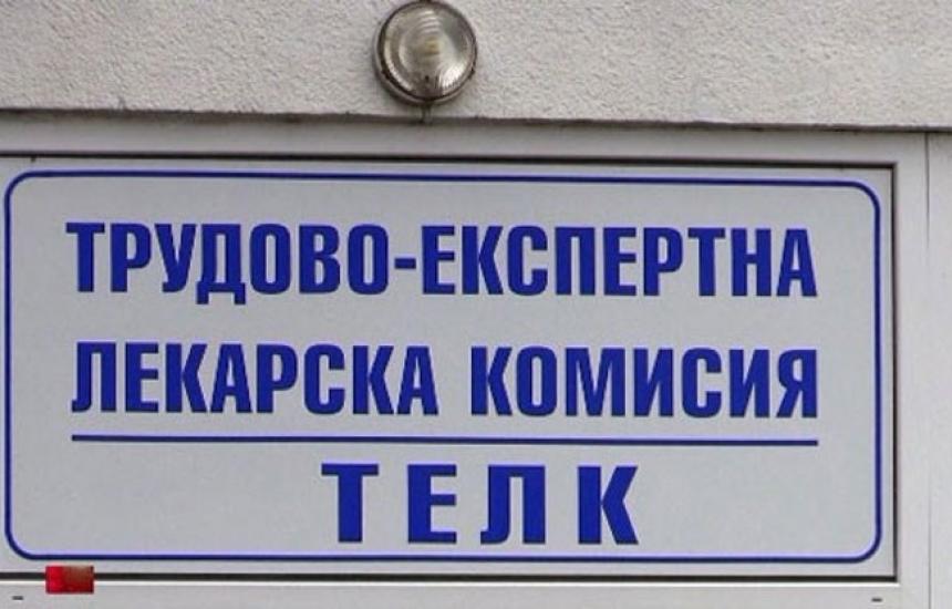 надпис ТЕЛК