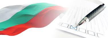 българското знаме и писалка, която задрасква квадрадче